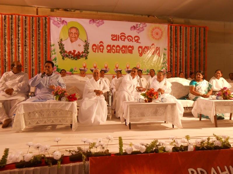 dadiji's sradhanjali- chief speaker